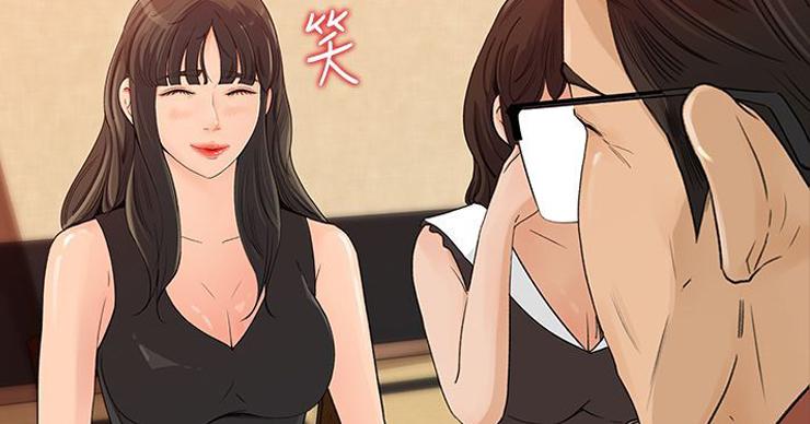 韩国漫画《媳妇的诱惑》全集免费在线阅读(完整版)